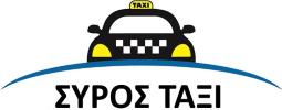 Syros Taxi Logo